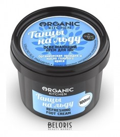 Крем для ног Organic Shop