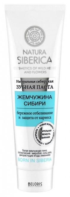 Зубная паста для полости рта Natura Siberica