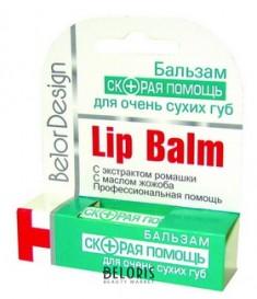 Бальзам для губ BelorDesign