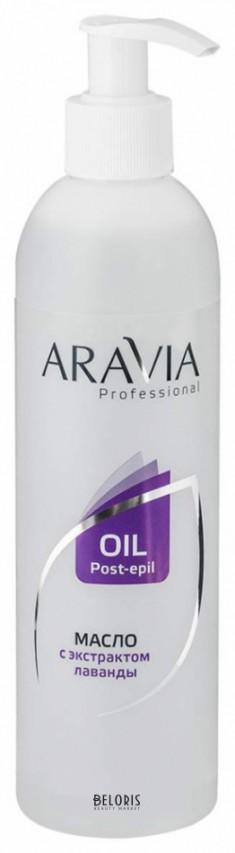 Масло для тела Aravia Professional