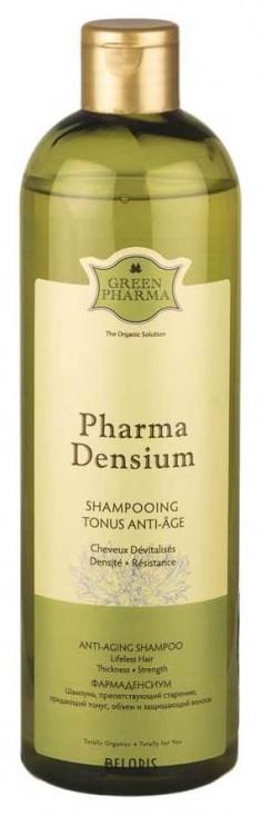 Шампунь для волос Greenpharma