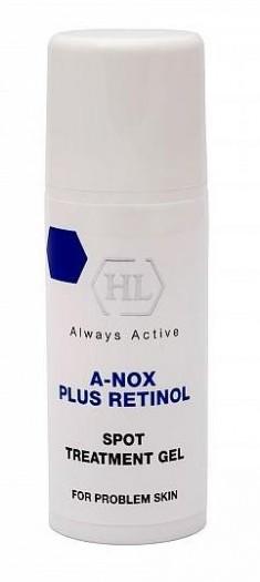 HOLY LAND Гель точечный / Spot Treatment Gel A-NOX PLUS RETINOL 20 мл