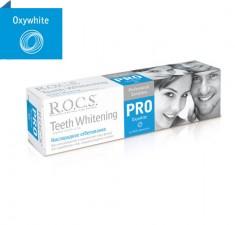 Рокс/Rocs Зубная паста PRO