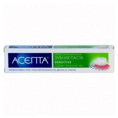 Асепта Пародонтал Сенситив зубная паста 75мл N1 туба