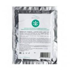 Альгинатная маска антивозрастная с гиалуроновой кислотой и морским коллагеном, 30 г (Велиния)