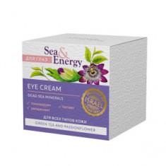 Увлажняющий и корректирующий крем с экстрактом зеленого чая и пассифлоры для глаз, 50 мл (Dr. Sea)