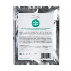 Альгинатная маска расслабляющая с лавандой, розмарином и конским каштаном, 30 г (Велиния)