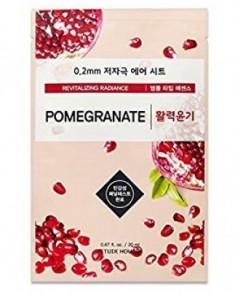 Маска с экстрактом граната ETUDE HOUSE 0.2 Therapy Air Mask Pomegranate