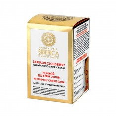 Натура Сиберика LABORATORIA Крем-актив-bio для лица ночной Мгновенное сияние кожи 50 ml NATURA SIBERICA