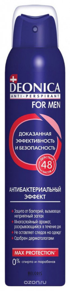 Дезодорант для тела Deonica