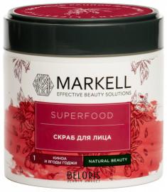 Скраб для лица Markell (Маркелл)