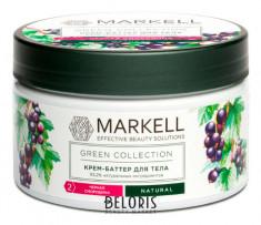 Крем для тела Markell (Маркелл)