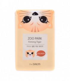 Маска для лица укрепляющая THE SAEM ZOO PARK Firming Tiger 25мл