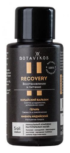 Масло для тела Botavikos BOTANIKA