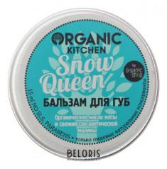 Бальзам для губ Organic Shop