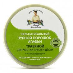 Рецепты Бабушки Агафьи Порошок зубной Травяной для чистки зубов и десен 120мл