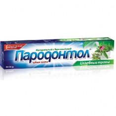 Зубная паста Пародонтол Лечебные травы 63г Свобода