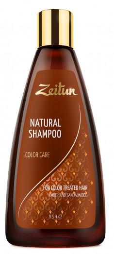ZEITUN Шампунь для всех типов волос Уход за окрашенными волосами 250 мл