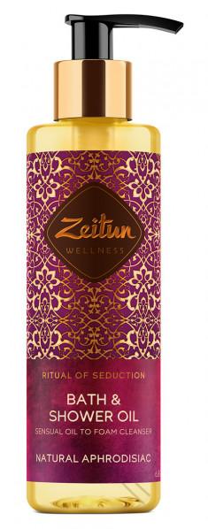ZEITUN Масло гидрофильное чувственное для душа Ритуал соблазна / Seduction 200 мл