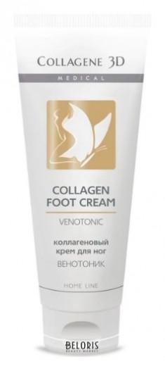 Крем для ног Medical Collagene 3D