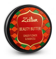 ZEITUN Бьюти-баттер Цветок имбиря и бабассу 55 мл
