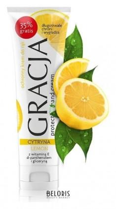 Крем для рук Gracja