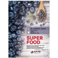 Маска для лица тканевая EYENLIP SUPER FOOD BLUEBERRY MASK 23мл