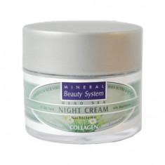 Mineral Beauty System, Ночной крем для лица Collagen line, 50 мл