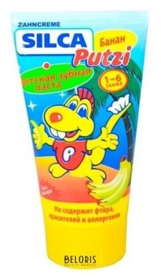 Зубная паста для полости рта SILCA