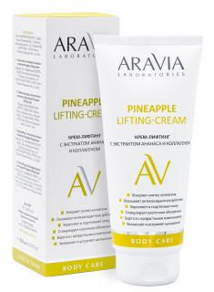 ARAVIA Крем-лифтинг с экстрактом ананаса и коллагеном для тела / Pineapple Lifting-Cream ARAVIA Laboratories 220 мл