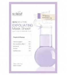 Маска тканевая Отшелушивающая с папайей Soleaf Skin Solution Exfoliating Mask Sheet 25 мл