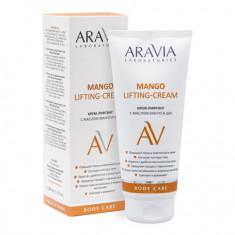 ARAVIA Laboratories, Крем-лифтинг для тела Mango, 200 мл Aravia professional
