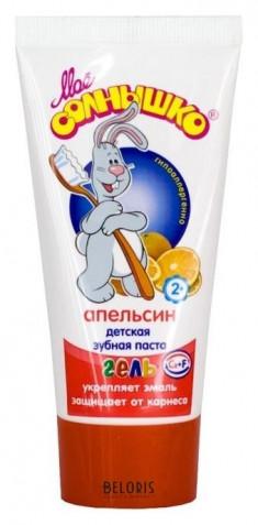 Зубная паста для полости рта Мое солнышко АВАНТА