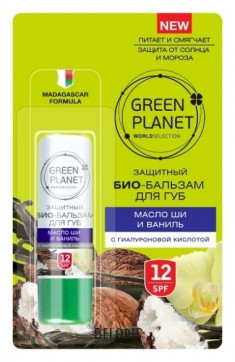 Бальзам для губ Green Planet Зеленая планета