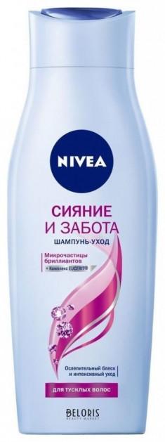 Шампунь для волос Nivea
