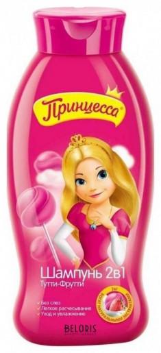 Шампунь для волос Принцесса ПРИНЦЕССА